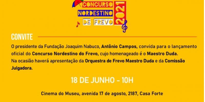 Evento será transmitido pelo canal do YouTube da Fundaj