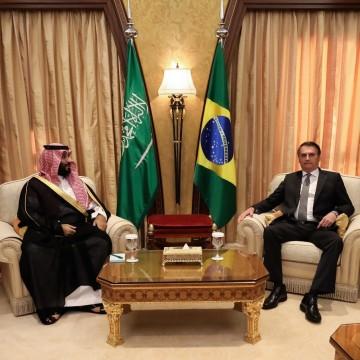 Arábia Saudita vai utilizar 40 bilhões de reais para investimentos no Brasil