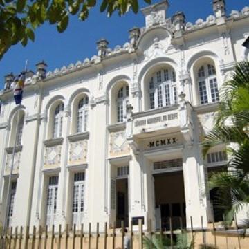 Câmara Municipal do Recife cumpre o recesso parlamentar