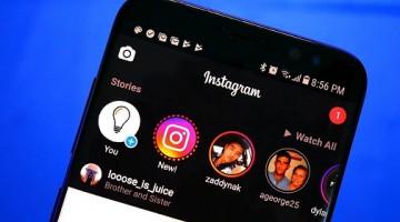 Saiba como ativar o modo noturno do Instagram