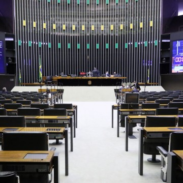 Câmara retoma análise de MP sobre crédito a pequenas e médias empresas