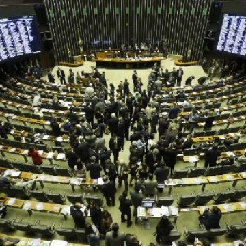 A comissão do Congresso responsável pelo orçamento aprovou relatório preliminar aumenta para R$ 3,8 bilhões
