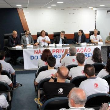 Audiência pública debate privatização do Serpro e Dataprev