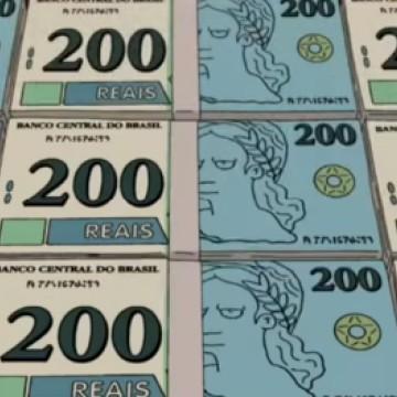 O Lobo Guará, cédula de 200