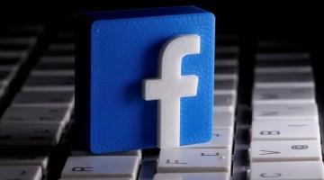 Facebook anuncia unificação de chats