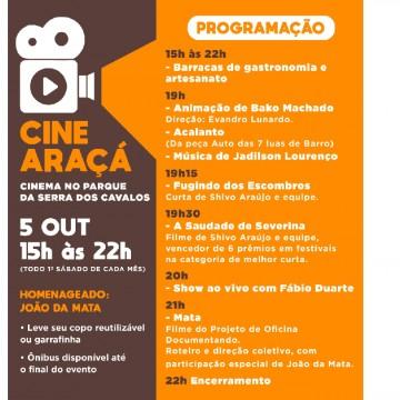 Serra dos Cavalos, em Caruaru, recebe o Cine Araçá neste sábado