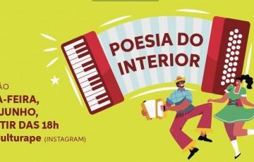 """""""Poesia do Interior"""" é o tema de Saraus em Pasárgada de junho"""