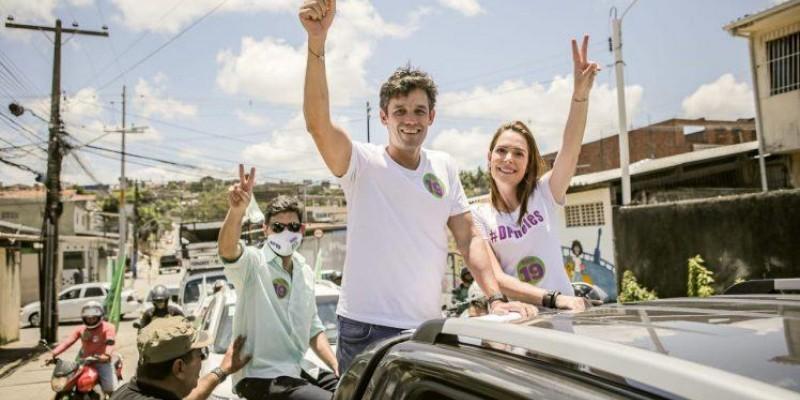 Partido do vice na chapa e do coordenador de campanha afirmou que apoio do presidente à candidata do Podemos contraria os valores defendidos pela sigla.