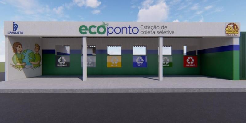 Segundo a prefeitura, o primeiro Ecoponto deve ser construído no bairro de Maranguape I, e tem a previsão para inauguração no mês de julho