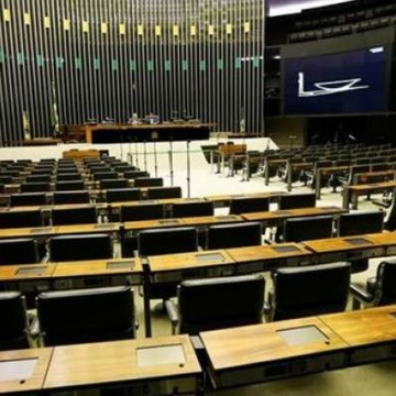 Câmara aprova MP que destina R$ 4,489 bilhões para combate à covid-19