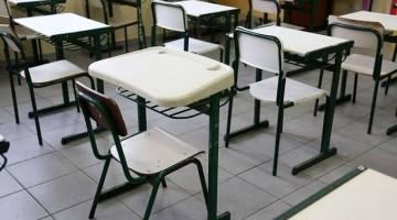 Ensino presencial para Fundamental e Infantil continua suspenso em PE
