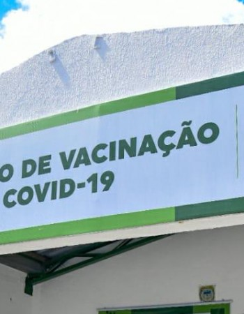 Espaço Cultural voltará a centralizar vacinação da Covid-19