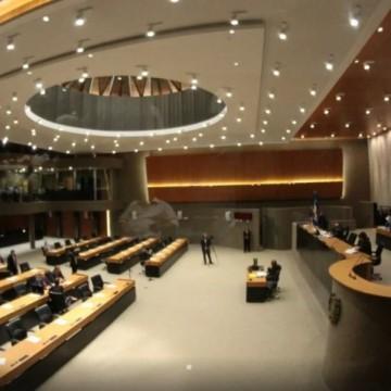 Projeto de lei que altera valor de custas e taxas judiciais é aprovado