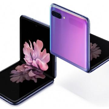 Segundo smartphone dobrável é lançado