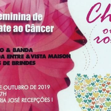 """Liga Feminina de Combate ao Câncer realiza 2ª edição do """"Chá Outubro Rosa"""""""