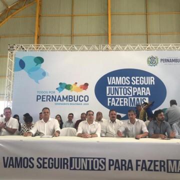 """Quarta edição do seminário """"Todos por Pernambuco"""" inicia no Sertão do Itaparica"""