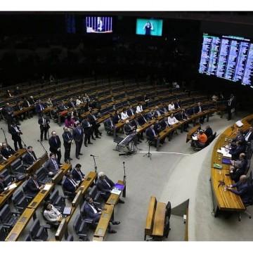 Câmara dos deputados instalou comissão sobre o Bolsa Família