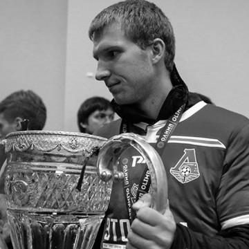 Confinado, jogador russo morre durante sessão de treinamento individual