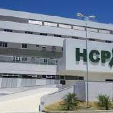 Governador Paulo Câmara visita obras do Hospital do Câncer