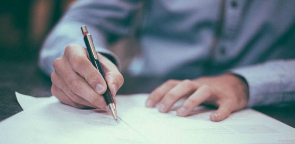 Prefeitura de Caruaru abre seleção com 670 vagas para níveis fundamental, médio e superior