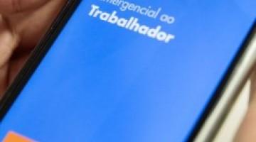 Câmara dos deputados aprova ampliação de auxílio emergencial de  R$ 600  para outros grupos sociais
