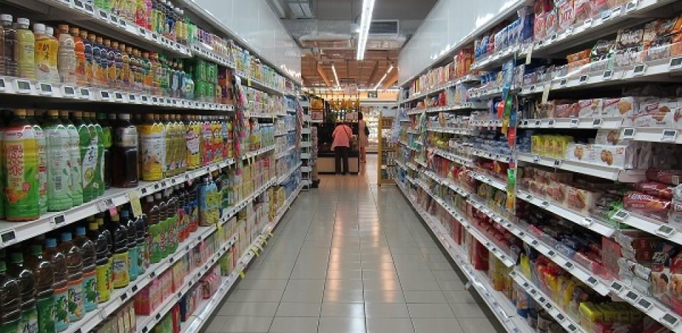 Como será o consumo no novo normal?