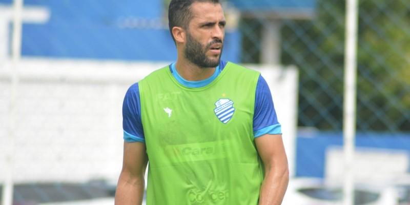 Time alvirrubro confirmou as contratações de Marcão, Ronaldo Alves, Luanderson e Guillermo Paiva