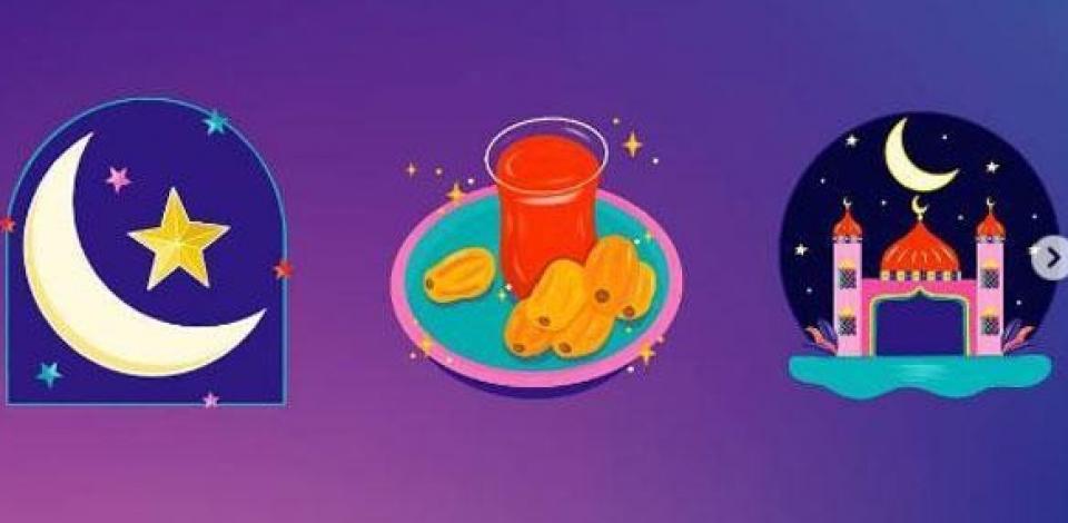 Ramadan no Instagram: entenda o que significa