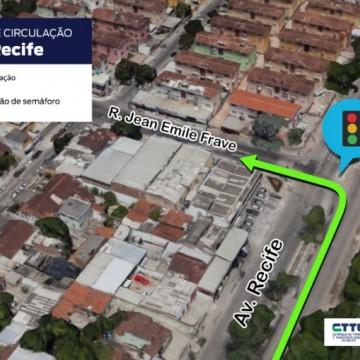 Rua Jean Emile Favre ganha acesso facilitado pela Avenida Recife
