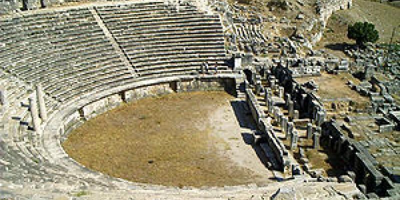 Geralmente quando se fala que o nascimento da filosofia se deu na Grécia, é ngecessário olhar de maneira acendrada.